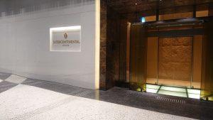 大阪駅から外に出ず直行で行けるインターコンチネンタルホテル大阪の入口