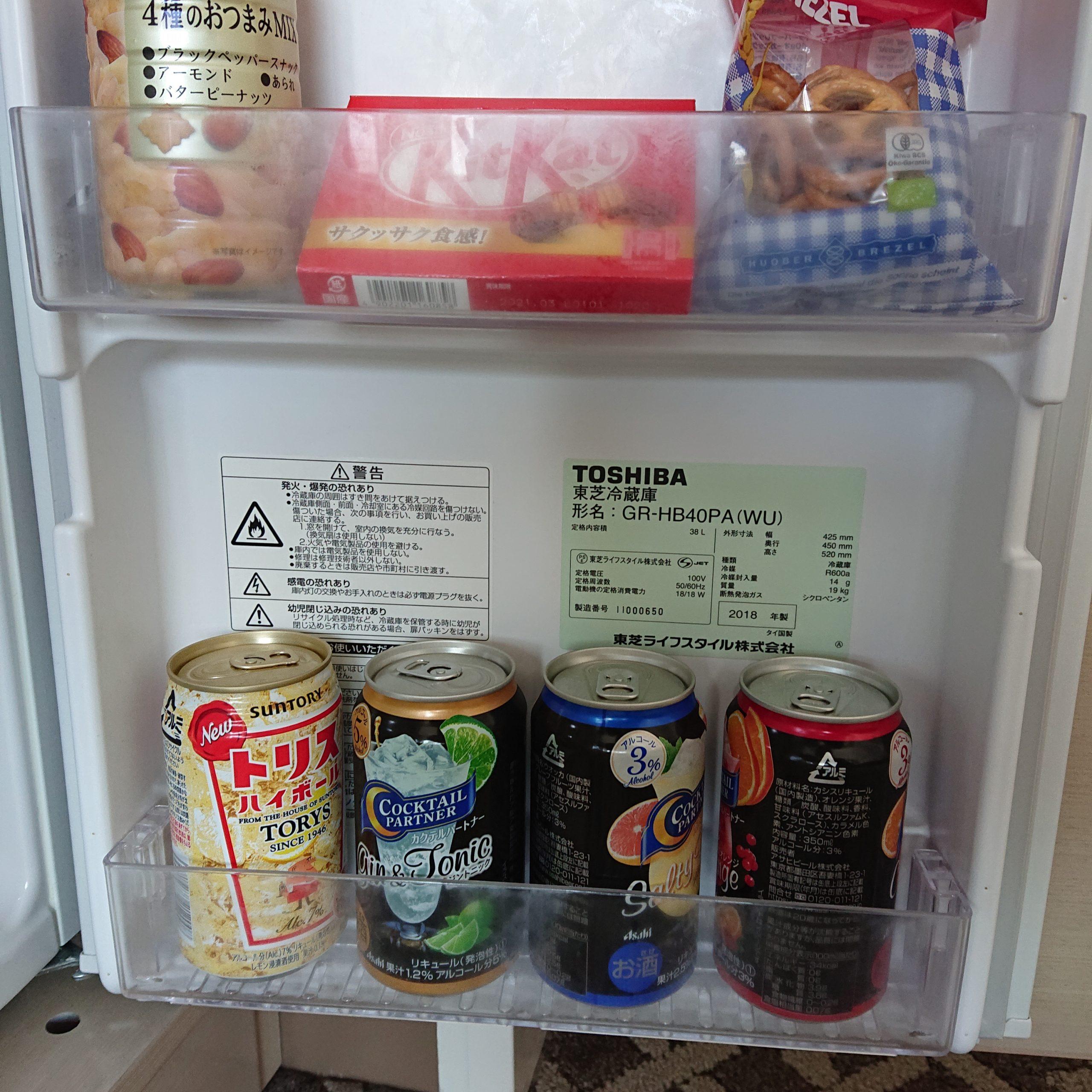 冷蔵庫の中(扉の裏)